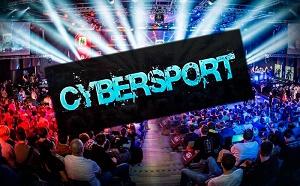 Лучшие букмекеры для ставок на киберспорт